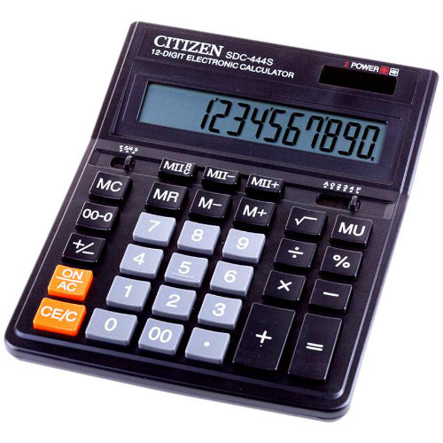 Kalkuliatoriai